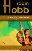 Razbunarea Asasinului (vol. 1,2) - seria Trilogia Farseer 3 de Robin Hobb  -Carti bune de citit