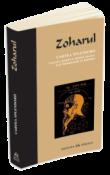 Zoharul (Cartea Splendorii) de manuscris  -Carti bune de citit