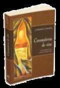 Cunoasterea de sine de Lobsang Rampa  -Carti bune de citit