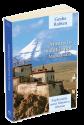 Mintea în buddhismul Mahayana de Geshe Rabten  -Carti bune de citit